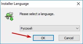 Установка: выбор языка